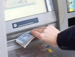 в банкомате обнаружили фальшивые деньги