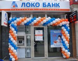 ипотечные программы локо-банка