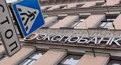 выход банков из под санкций