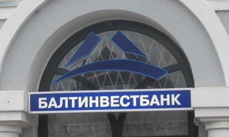 Санация Балтинвестбанка