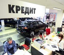оформить автокредит в Крыму
