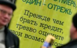 коллекторы уходят с российского рынка
