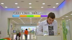 погашение задолженности в Связном Банке