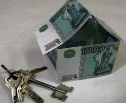 оформить социальную ипотеку в Крыму