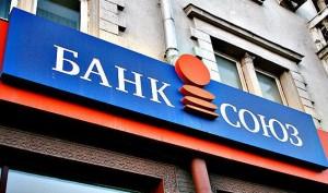 """Банк """"Союз"""""""