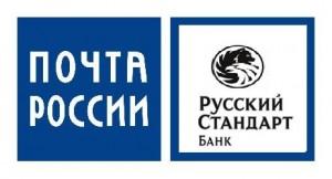 Почта России и Банк Русский Стандарт