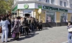 выплаты по вкладам в Крыму