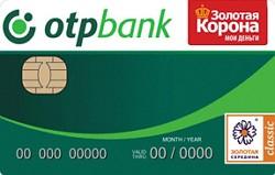 чиповые карты от ОТП Банка