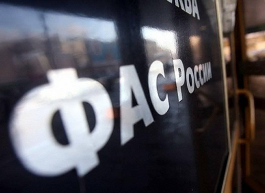 ФАС КПКГ Демидовъ