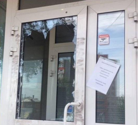 Ограбление банка в Ярославле