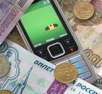 Арест счета мобильного телефона