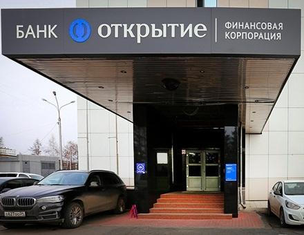 Самый большой частный банк России