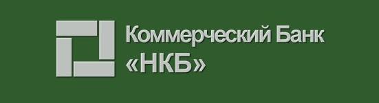 НКБ отзыв лицензии