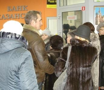 ограничение на выдачу вкладов казанский