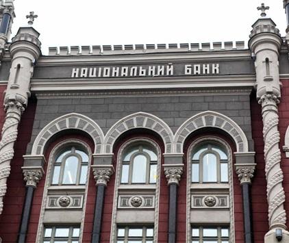 НБУ Киви Вебмани Яндекс Деньги