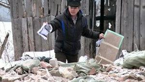 Копии документов заемщиков на мусорке