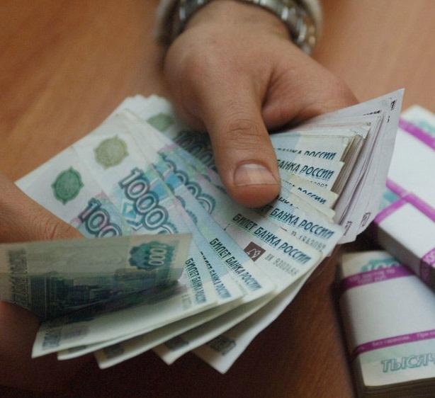 Займы и мошенники