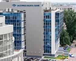 банк экспресс-волга Саратов