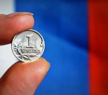 Курс рубля август 2015