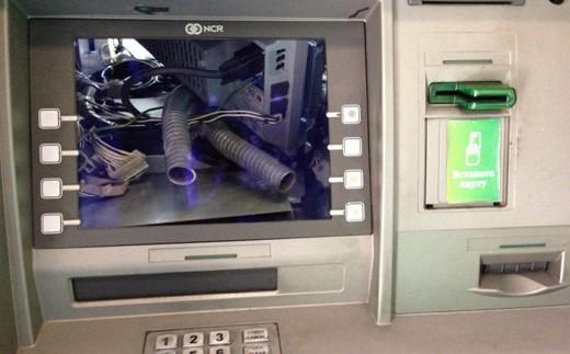 похищение денег из банкомата