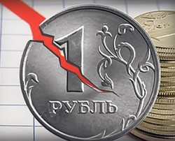обвальное падение рубля