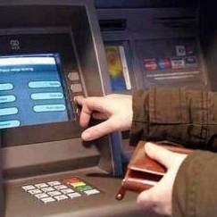 похищение данных банковской карты