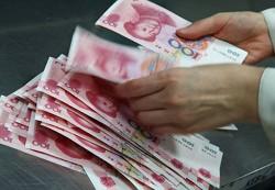оформить вклад в юанях