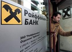 рейтинг иностранных банков
