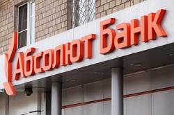 открыть вклад в Абсолют Банке
