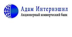 отзыв лицензии у Адам Интернэшнл