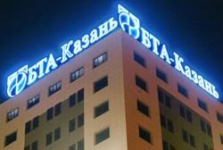 новое название банка БТА-Казань