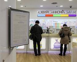 ограничение на снятие наличных в Связном банке