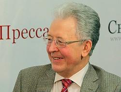 курс рубля и российская экономика