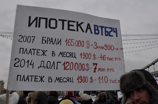 ипотека ВТБ24 в валюте