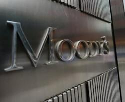 понижение рейтинга банков
