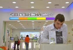 финансовое оздоровление банка Связной