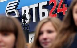 ВТБ 24 продает долги