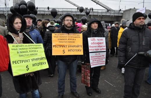 ипотечный кредит в рублях