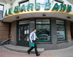 докапитализация АК брас банка