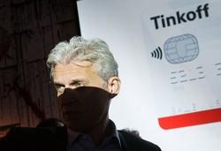 ипотека в ТКС банке