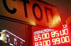 прогноз валютного курса на неделю
