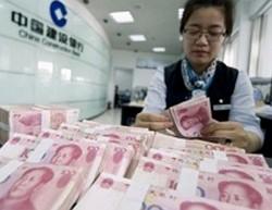 платежи в юанях