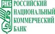 ипотечный кредит в РНКБ