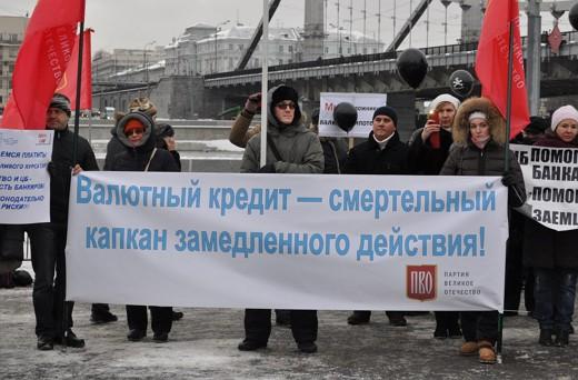 переоформить ипотеку в рублях