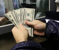 валютные спекуляции
