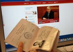 проверка паспорта в банке