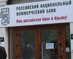 дистанционные юридические услуги банка