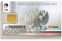 оформить карту ПРО100 в банке Россия