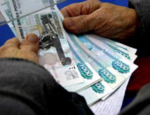 экспресс кредит для пенсионеров