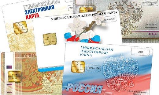 """Банк """"Россия"""" присоединился к системе ПРО100"""